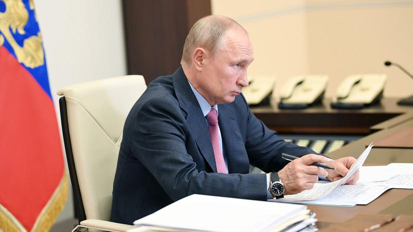 Путин: государство обеспечит безопасность сотрудников МВД и их близких