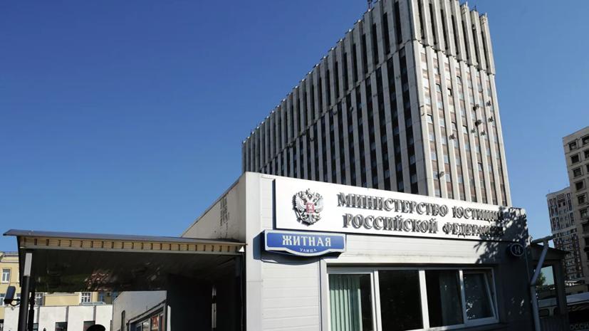 Минюст признал «Альянс врачей» иноагентом