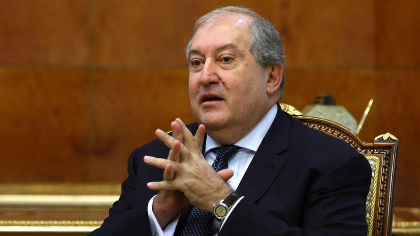 Президент Армении обсудил с главой Генштаба ситуацию в стране