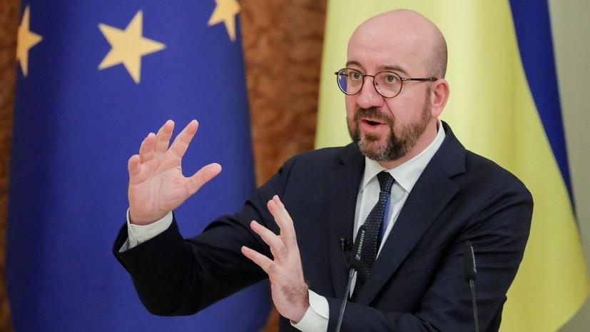 Глава Евросовета пообещал Украине пересмотр Соглашения об ассоциации