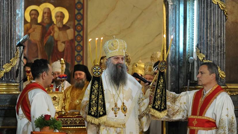 Патриарх Сербский самоизолировался после контакта с больным COVID-19