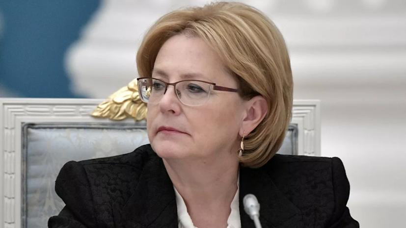 Глава ФМБА рассказала, как России избежать третьей волны COVID-19