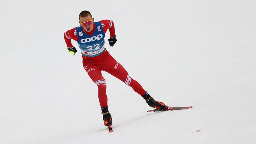 За норвежским пьедесталом: Большунов стал четвёртым в гонке с раздельного старта на ЧМ по лыжным видам спорта