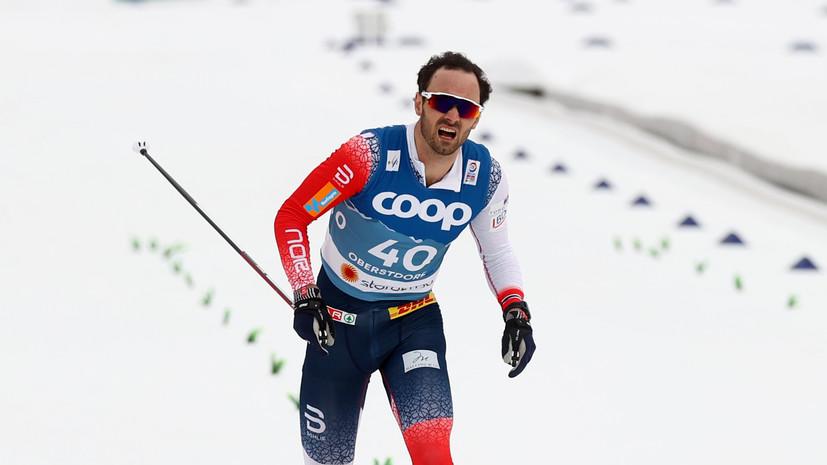 Норвежский лыжник Холунд выиграл гонку с раздельным стартом на ЧМ, Большунов не попал в топ-3