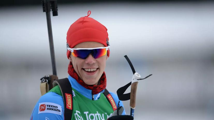 Первушин стал третьим в гонке преследования на юниорском ЧМ по биатлону