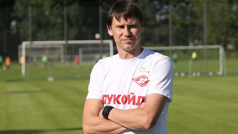 Титов назвал самый памятный для него матч Кубка России