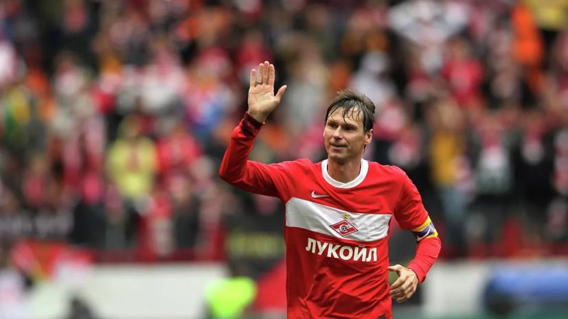 Титов считает «Сочи» фаворитом матча Кубка России с «Локомотивом»