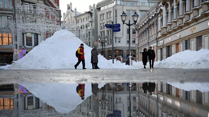 Синоптик рассказал о погоде в Москве 8 марта