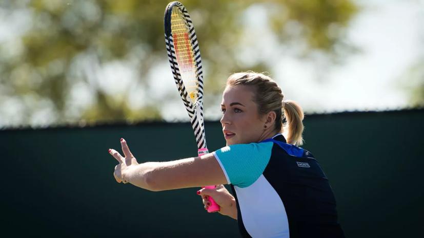 Павлюченкова проиграла Квитовой во втором круге турнира WTA в Дохе