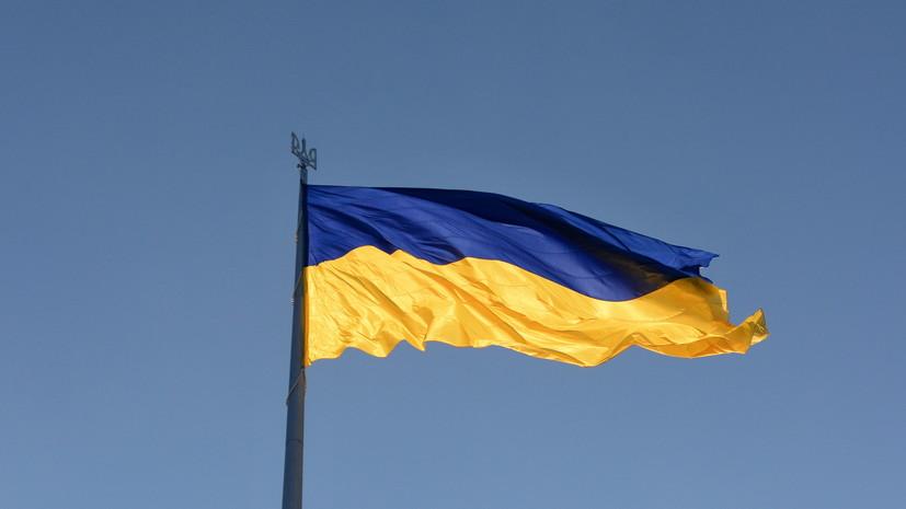 На Украине утвердили экономическую стратегию до 2030 года
