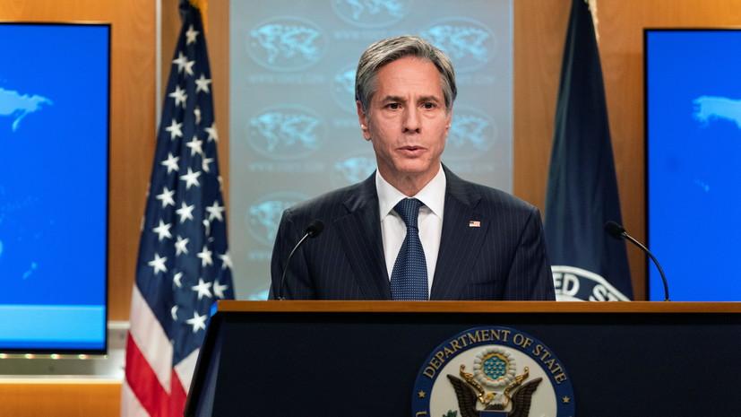 Блинкен высказался об отношениях США и Китая