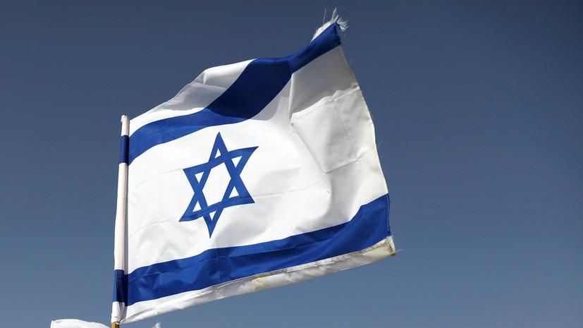 В МИД Израиля оценили решение прокуратуры МУС начать расследование в Палестине