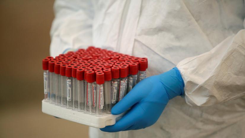 В Подмосковье заявили о снижении числа коек для пациентов с COVID-19