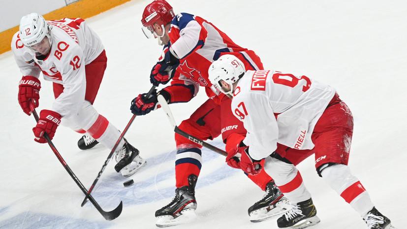 ЦСКА в овертайме обыграл «Спартак» и повёл в серии плей-офф КХЛ