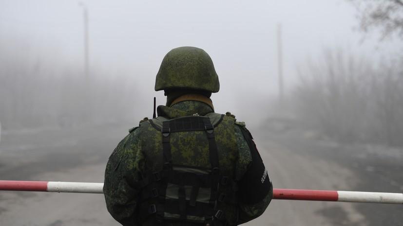 В ЛНР обвинили ВСУ в миномётном обстреле села в Донбассе