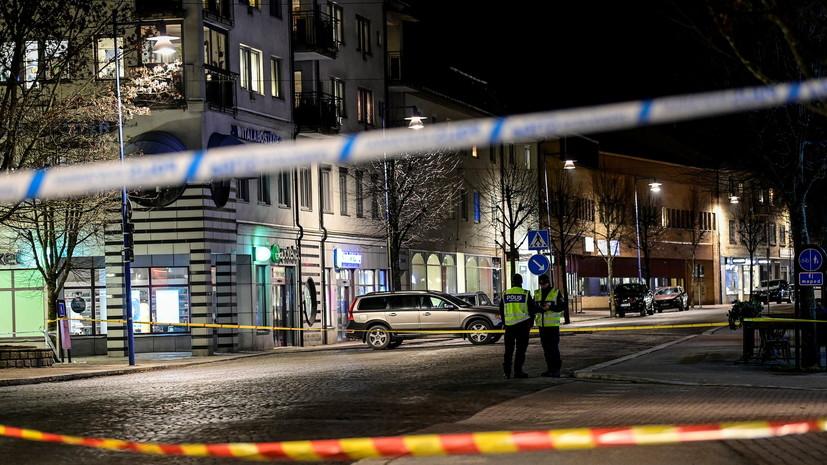 В Швеции дали предварительную классификацию нападению с ножом на людей