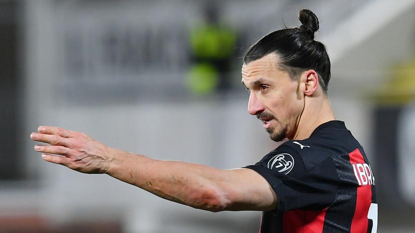 Нурмагомедов признался, что Ибрагимович звал его в «Милан»