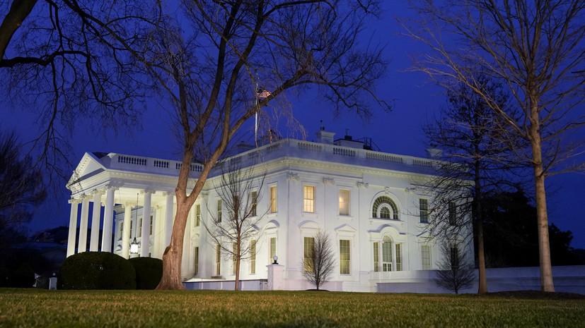 США назвали КНР и Россию угрозами в положениях стратегии нацбезопасности