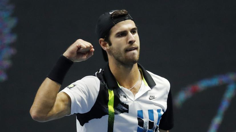 Хачанов вышел в четвертьфинал турнира ATP в Роттердаме