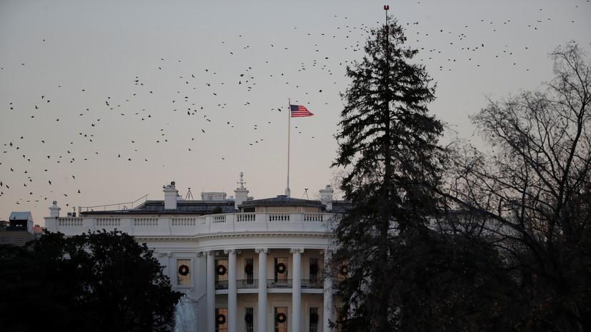 Белый дом: США не хотят участвовать в бесконечных войнах