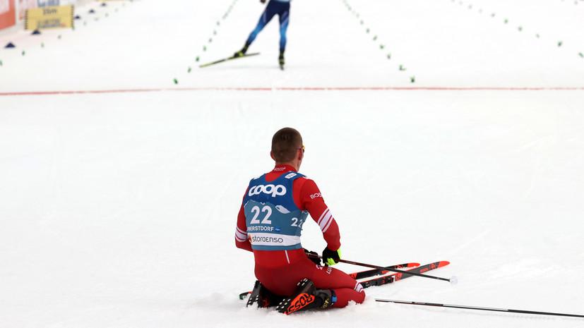 Крюгер: горжусь, что трое норвежских лыжников были лучше Большунова