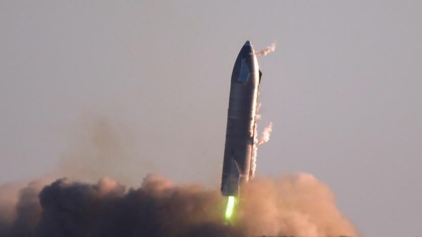 Прототип корабля Starship от SpaceX взорвался после посадки