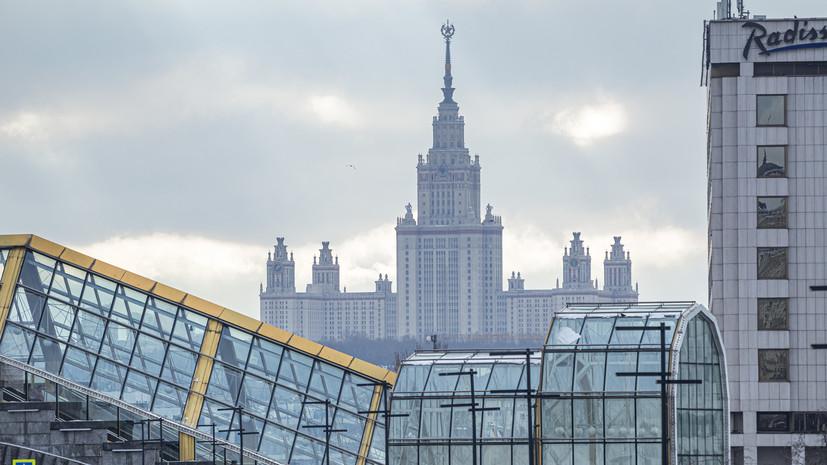 МГУ вошёл в топ-50 международного рейтинга QS World University Rankings