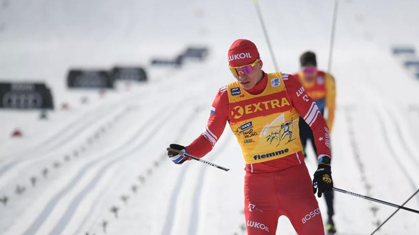 Советский лыжник предложил Большунову отказаться от эстафеты на ЧМ в Оберстдорфе