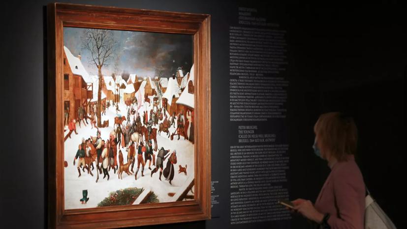 Работу выставки «Младшие Брейгели и их эпоха» продлили до лета в Подмосковье