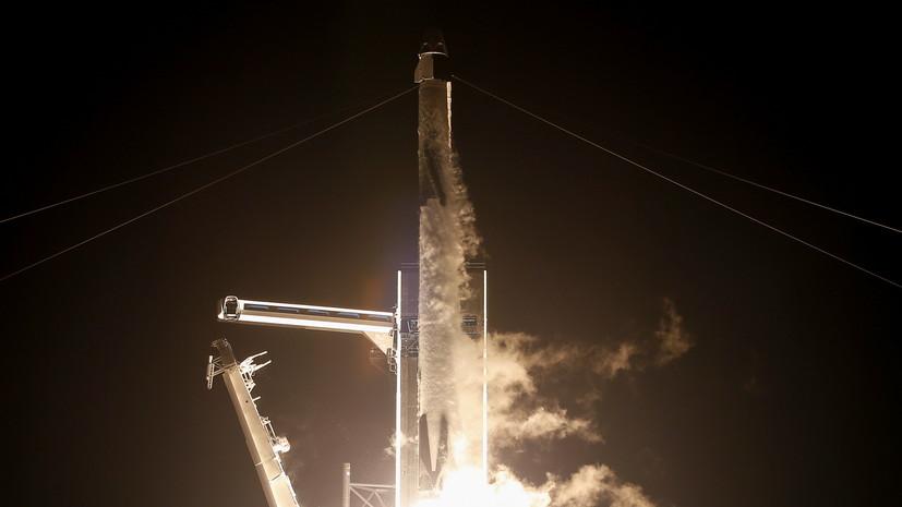 SpaceX осуществила запуск ракеты со спутниками Starlink