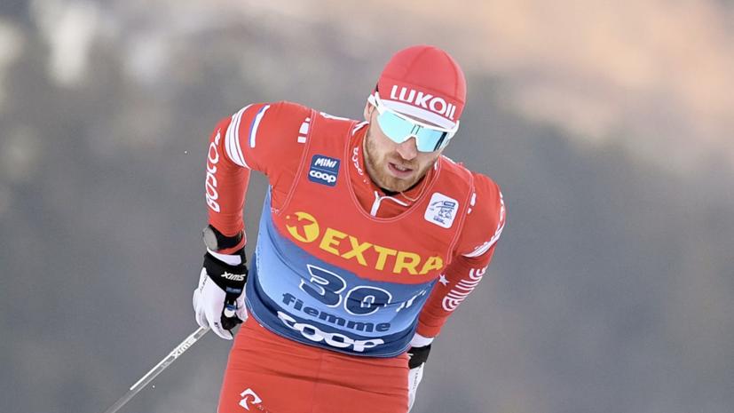 Мальцев поделился ожиданиями от эстафеты на ЧМ по лыжным видам спорта