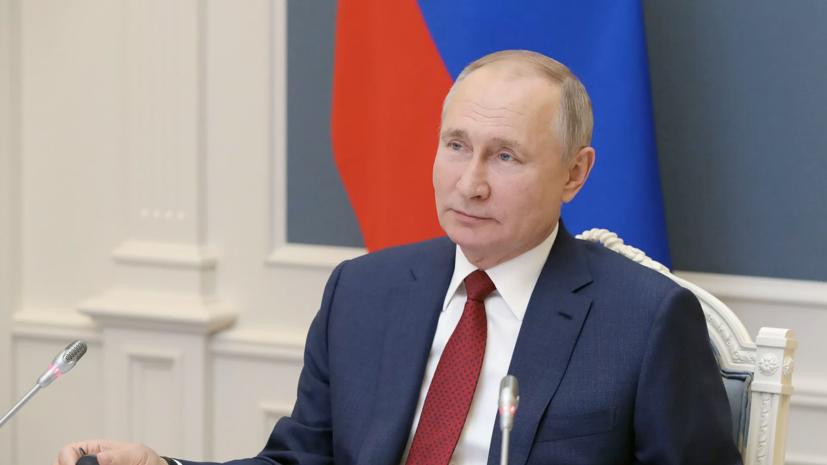 Путин назвал объединение усилий основой для победы над коронавирусом