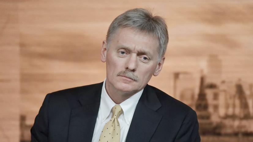 В Кремле напомнили США о полном уничтожении химоружия в России