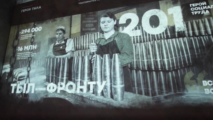 Юнармейцы сняли фильм о тружениках тыла в Великую Отечественную войну