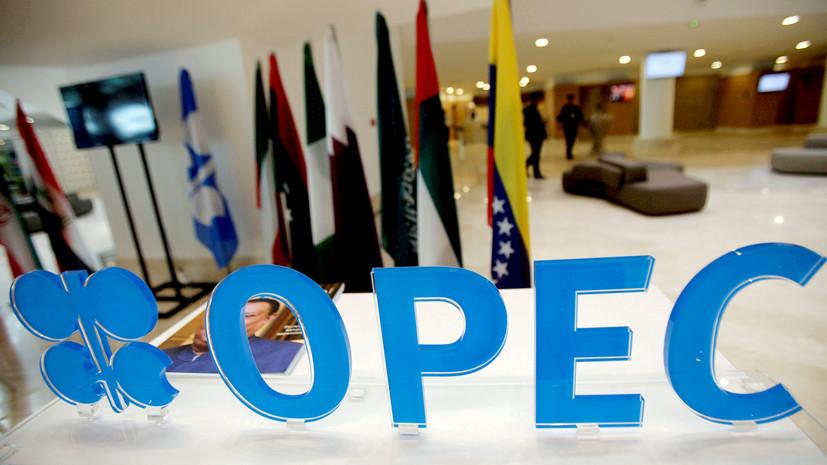 Компромисс для рынка: нефтяные цены обновили годовой максимум после решения стран ОПЕК+ продлить условия сделки