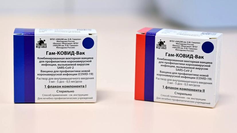 В Словакии приветствовали начало экспертизы «Спутника V» в ЕС