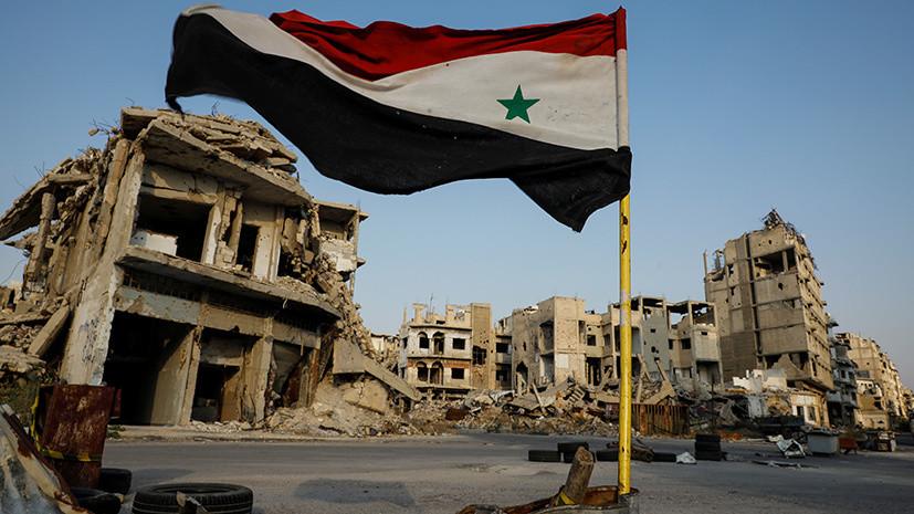 В Сирии заявили о цели Запада безнаказанно разграбить страну