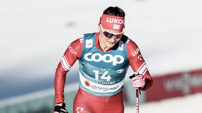 Лыжница Ступак — о медали ЧМ: выходили сегодня максимально настроенными