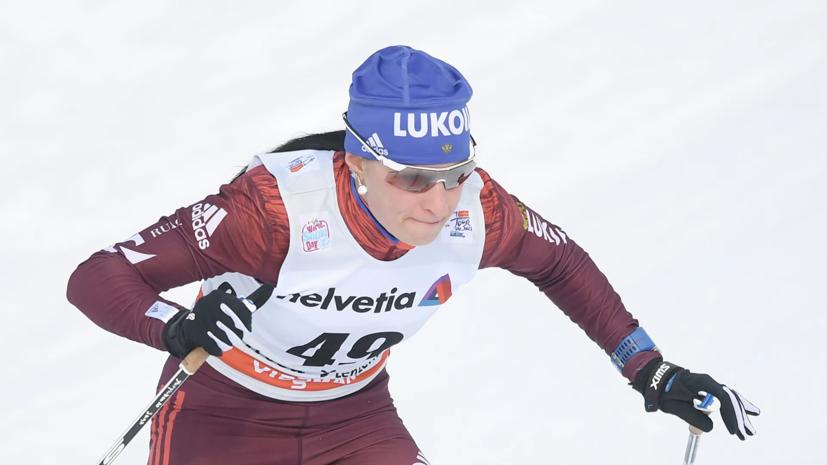 Лыжница Кирпиченко: телефоны отвлекают, но невозможно думать только о гонках
