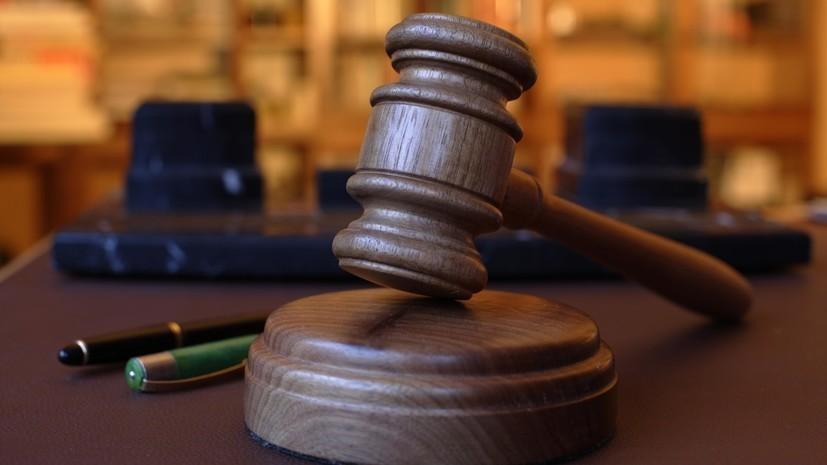 Задержанный за подготовку теракта в Калининградской области арестован