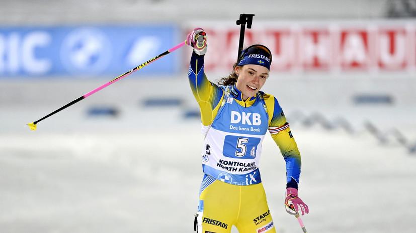 Женская сборная Швеции завоевала Малый хрустальный глобус в эстафетах