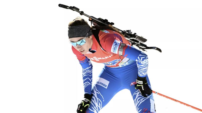 Биатлонистка Кайшева заявила, что ей удобнее бежать четвёртый этап в эстафетах