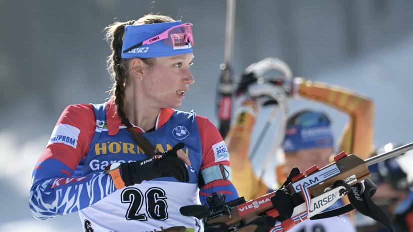 Биатлонистка Казакевич призналась, что у неё начался мандраж во время стрельбы в эстафете