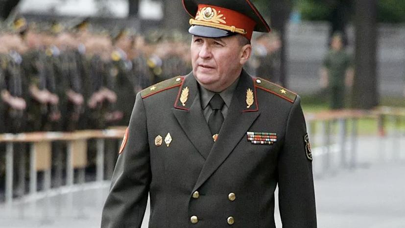 Министр обороны Белоруссии прибыл в Россию с рабочим визитом