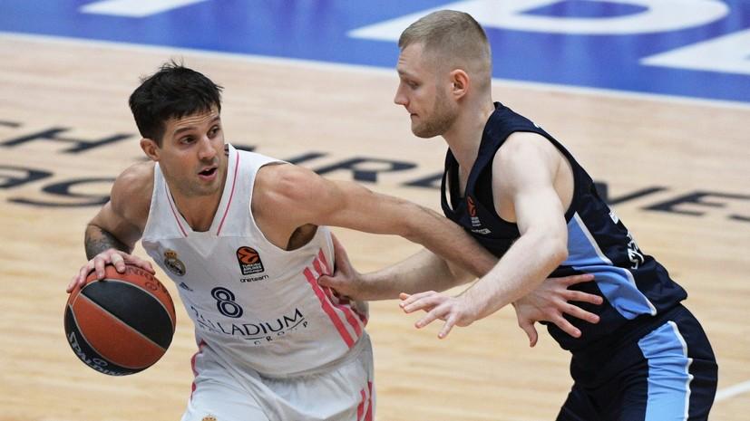 «Зенит» проиграл «Реалу» в баскетбольной Евролиге