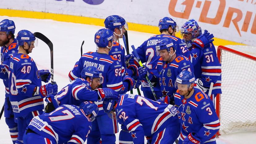 СКА удвоил преимущество в серии плей-офф КХЛ с минским «Динамо»