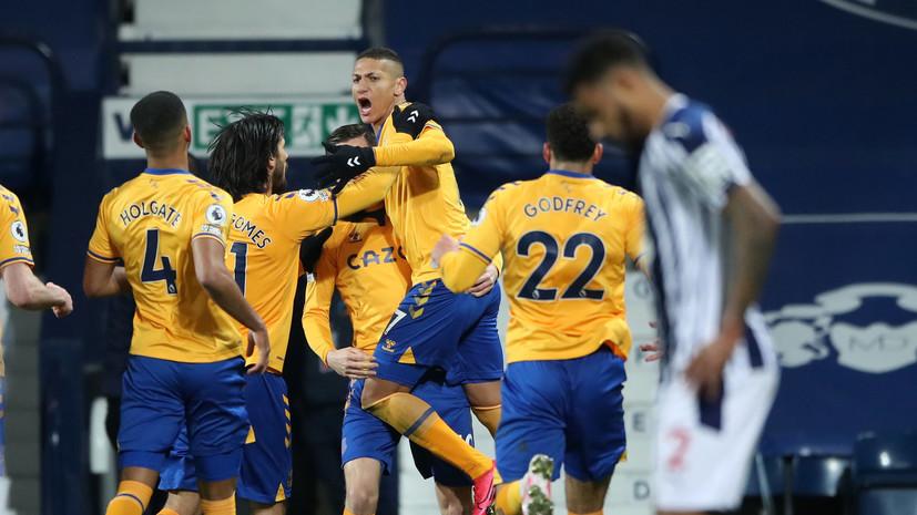 «Эвертон» обыграл «Вест Бромвич» и поднялся на четвёртое место в АПЛ