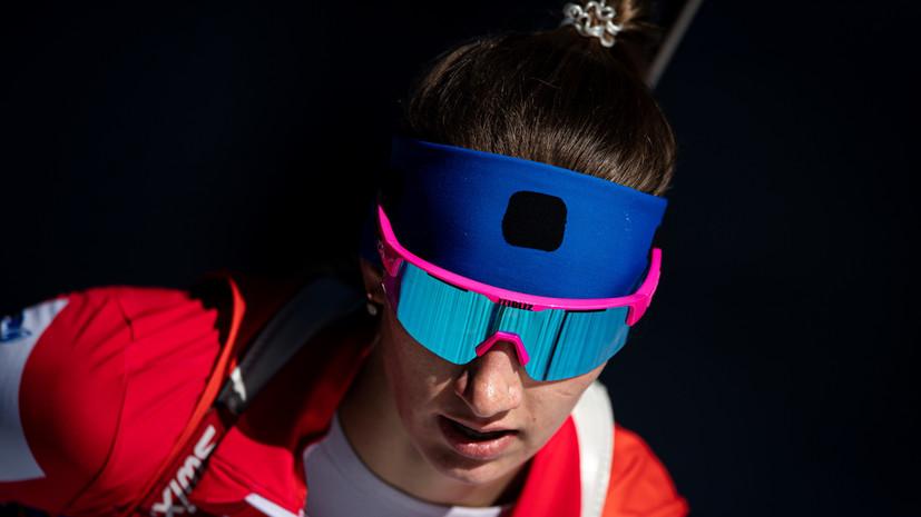 Биатлонистка Миронова: четвёртый этап эстафеты оказался не таким страшным, как я представляла