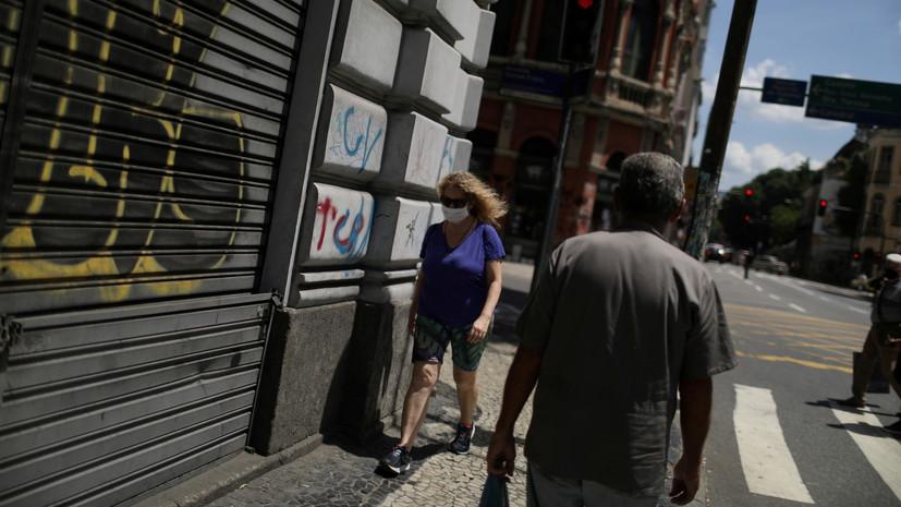 В Бразилии за сутки выявили более 75 тысяч случаев коронавируса