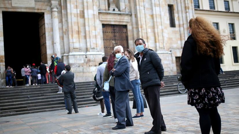 В Колумбии за сутки выявили более 3 тысяч случаев коронавируса